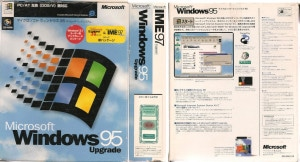 Microsoft on Tuesday fixed a critical hole in OLE that affected versions of Windows going back to Windows 95.